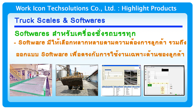 Truck scales & Softwares, Truck